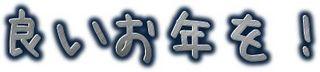 cooltext1351988947.jpg