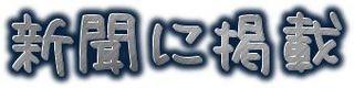 cooltext1379778146.jpg
